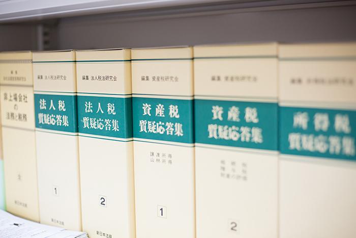 様々な分厚い本の背表紙